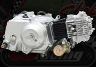 72cc. Engine 2 Valve. Lifan. 4 speed. Semi automatic. Electric start. All up Gears. N-1-2-3-4
