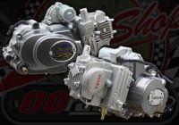 125cc. Engine 2 Valve. YX130. boiling pot engine. Mainly found in Quads