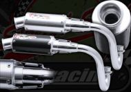 Exhaust. Complete. OORacing Japan Works TTR2 Performance Race system. Alloy or Carbon choice. Suitable for use with Monkey bike