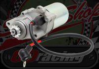 Starter motor reduction gear type 12V for YX150 engines